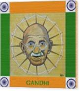 Gandhi Portrait Wood Print