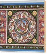 Ganesha 3 Wood Print