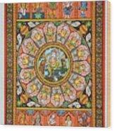 Ganesha 4 Wood Print