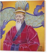 Gao Zhang Wood Print