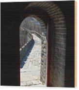 Gateway To Great Wall Wood Print