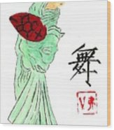 Geisha Girl Dancing Wood Print