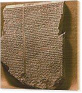 Gilgamesh, 7th Century B.c Wood Print