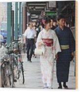Gion Stroll Wood Print