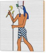 God Of Ancient Egypt - Horus Wood Print