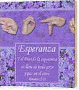 God Of Hope Spanish Wood Print