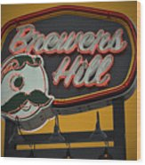 Gold Brewers Hill Wood Print