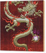 Golden Chinese Dragon Fucanglong On Red Silk Wood Print