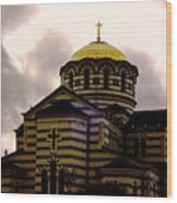 Golden Dome Wood Print