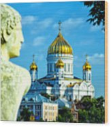 Golden Domes Moscow Wood Print