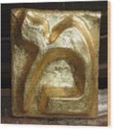 Golden Mem Wood Print