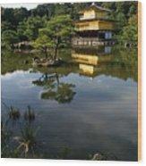 Golden Pavilion In Kyoto Wood Print