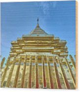 Golden Temple Wood Print