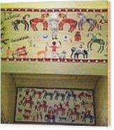 Gond Tribal Art Wood Print
