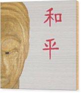 Good Fortune Wood Print