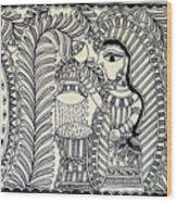 Gopiyan Wood Print