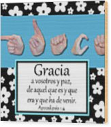 Grace Spanish - Bw Graphic Wood Print