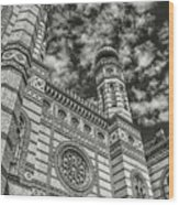 Great Synagogue Wood Print