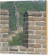 Great Wall From A Tower Wood Print