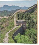 Great Wall Of China Wood Print