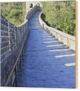 Great Wall Pathway Wood Print