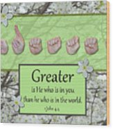 Greater Is He Wood Print
