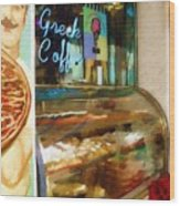 Greek Coffee Wood Print