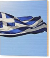 Greek Flag Wood Print