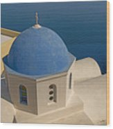 Greek Island Dome Wood Print