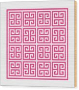Greek Key With Border In French Pink Wood Print