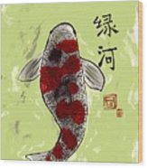 Green River Koi Wood Print