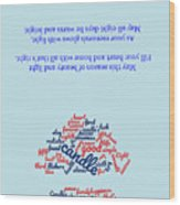 Greeting Card 06 Wood Print