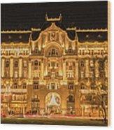 Gresham Palace Holiday Lights Painterly Wood Print