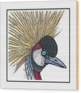 Grey Crowned Crane #52 Wood Print