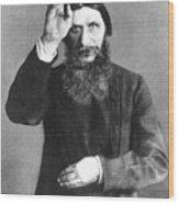 Grigori Efimovich Rasputin Wood Print