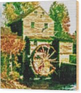 Grist Mill Tranquility Wood Print