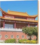 Guan Yin Gazebo Richmond Bc Wood Print