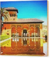 Guest House At The Alhambra Wood Print