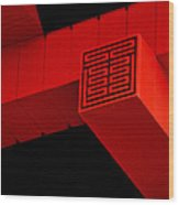 Gugong - Forbidden City Red - Chinese Pavilion Shanghai Wood Print
