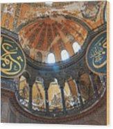 Hagia Sophia Dome Wood Print