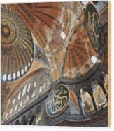Hagia Sophia Dome II Wood Print