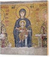 Hagia Sophia Mosaic Wood Print