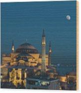 Hagia Sophia Museum Wood Print