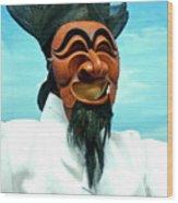 Hahoe Mask Wood Print