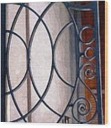 Half Circles On Iron Gate Wood Print