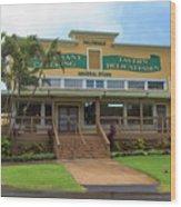 Haliimaile General Store Wood Print