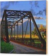 Hanalei Bridge Wood Print