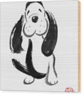 Happy Dog Wood Print