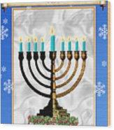 Happy Hanukkah Wood Print