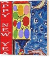 Happy New Year 47 Wood Print
